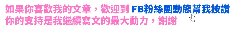 [彰化景點]台灣優格餅乾學院/台版哈利波特學院好逛好拍還有餅乾DIY/彰化免費室內景點推薦