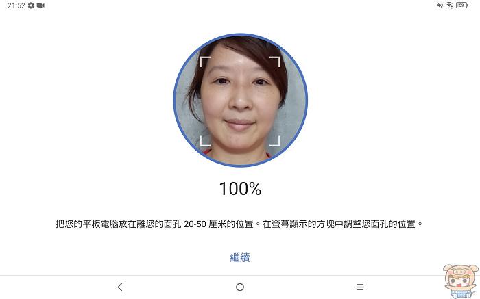 nEO_IMG_Screenshot_2021-08-21-21-52-57-568.jpg