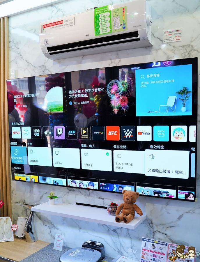 LG生活家電館 家電 空氣清淨機 實體店鋪 保固 保障 高雄光華