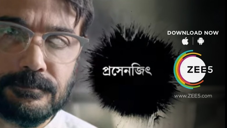 Drishtikone on Zee5