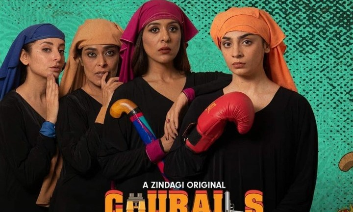 CHURAIL Review: Justice got a new face
