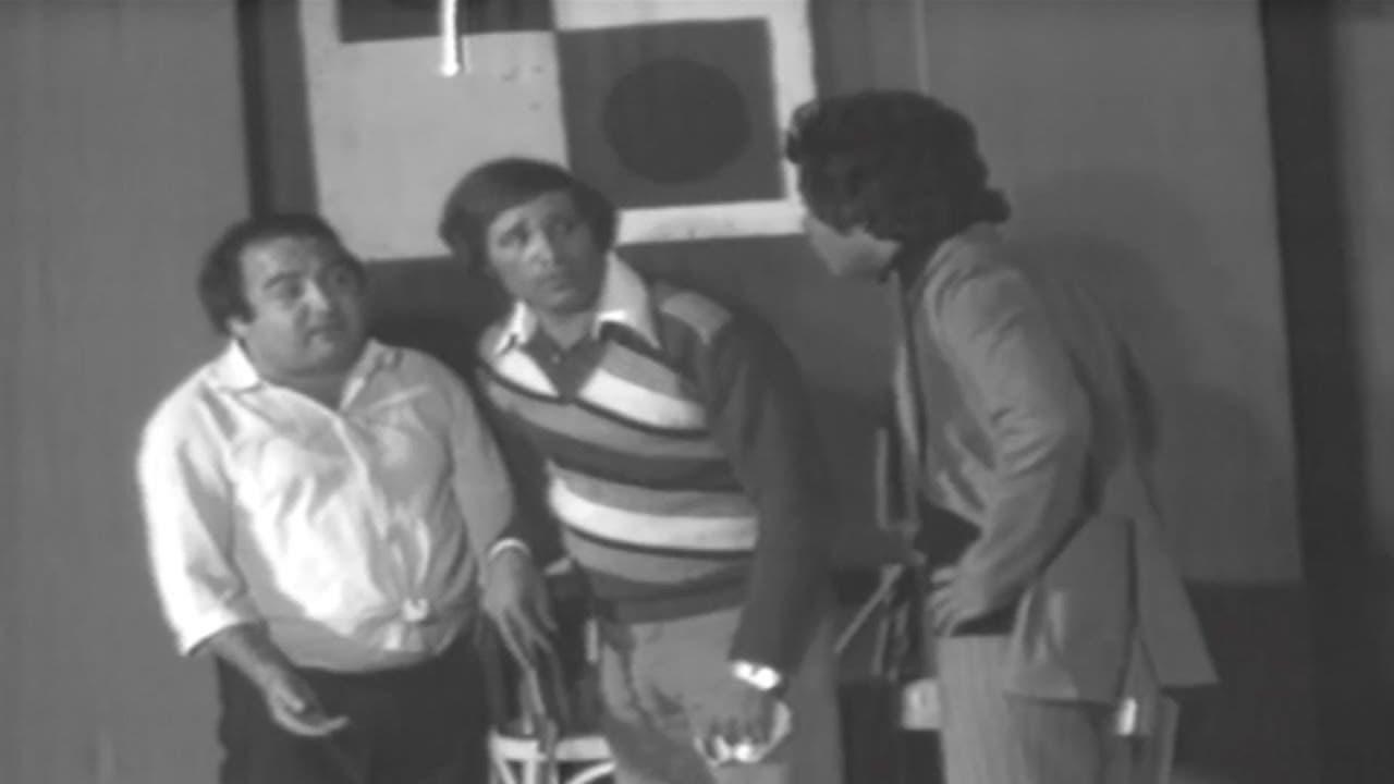 هادي الجيار وسعيد صالح ويونس شلبي في لقطة من مسرحية مدرسة المشاغبين