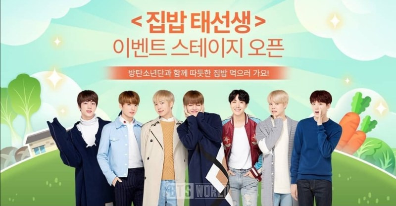 الفرقة الكورية BTS- الصورة من حساب BTS على إنستغرام