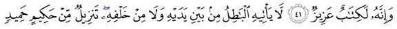 Quran Surah Fussilat: 41,42