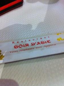 soir dasie (11)