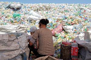 CHINA PLASTIC TRASH HEAP