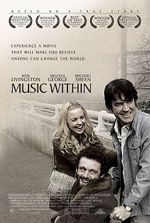 music-within