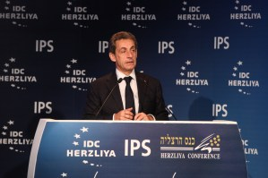 Herzliya conference 2015 – Israel's foremost annual global policy gathering