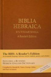 biblia-hebraica-stuttgartensia-106018