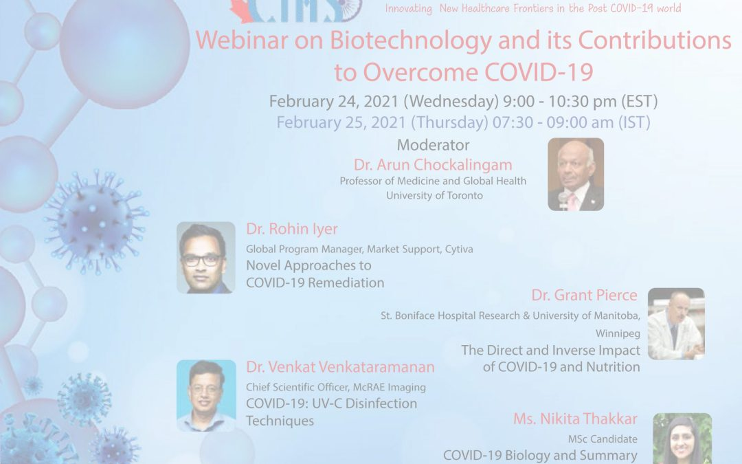 Pierce featured speaker on CIHS Webinar, Feb. 24, 2021
