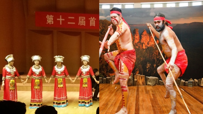 A Night Of Indigenous Dance And Music Koomurri Troupe