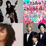 Here's the top songs from Japan's Heisei Era (1989-2019)