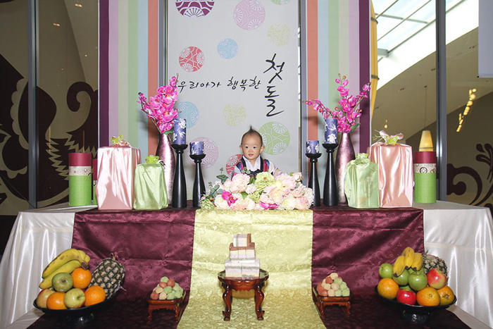 Korean Dol Ceremonies SBS Life