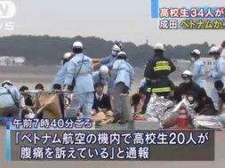 Nhà chức trách Nhật Bản tổ chức sơ cứu nhóm khách bị ngộ độc tại phi trường Narita, Tokyo. (Hình: Asahi, Nhật Bản)