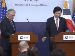 Ngoại trưởng Rex Tillerson khẳng định chính sách kiên nhẫn của Hoa Kỳ đối với Bắc Hàn