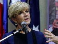 Australian Minister of Foreign Affairs Julie Bishop speaks during a visit in Davao city