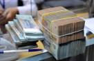 Năm 2019, tiền Việt Nam sẽ mất giá 2%?