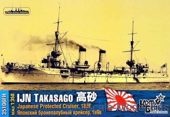 IJN Takasago Protected Cruiser, 1898 (Full Hull version)