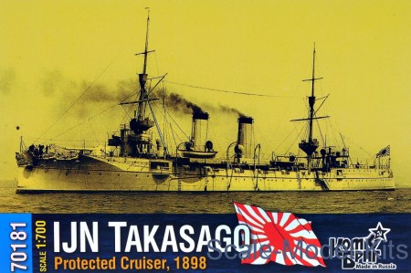IJN Protected Cruiser