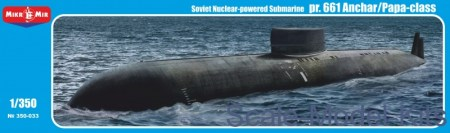 Pr.661 Anchar/Papa-class Soviet nuclear-povered submarine