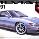 Nissan Silvia S13 91 Aoshima 046838 2009