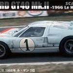 Ford Gt40 Mk Ii 66 Lemans 2nd Fujimi 12604 2014