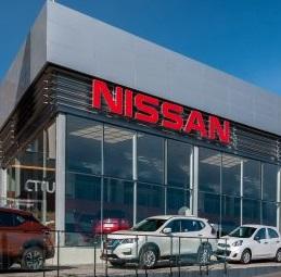 SCAN_Inteligencia-competitiva_20190613_Nissan-lanza-programa-de-venta-de-seminuevos