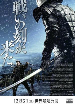 47-ronin_poster2