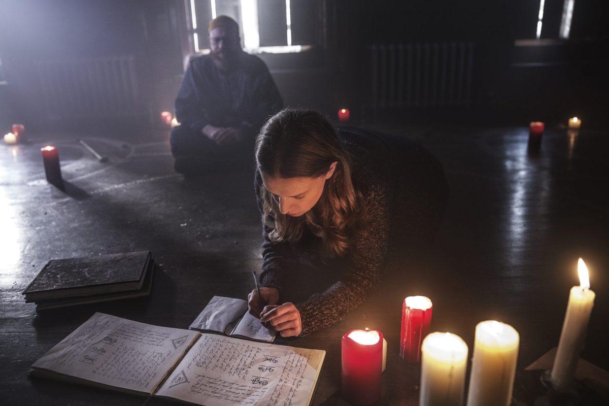 A Dark Song - Catherine Walker and Steve Oram
