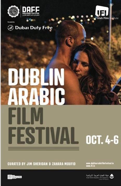 Dublin Arabic Film Festival 2019