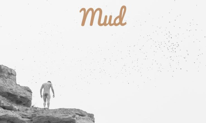 Sorteamos cd's del MUD 2016