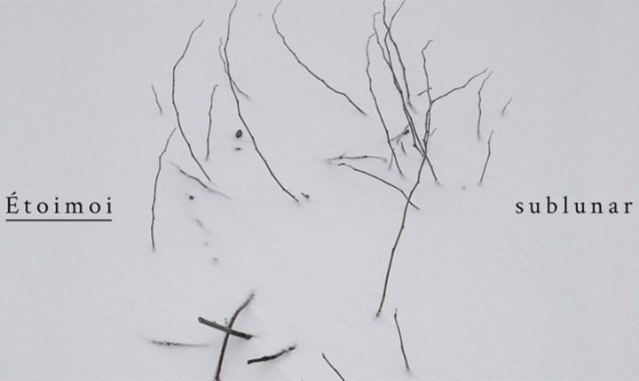 El dúo Étoimoi publica su primer trabajo 'Sublunar'