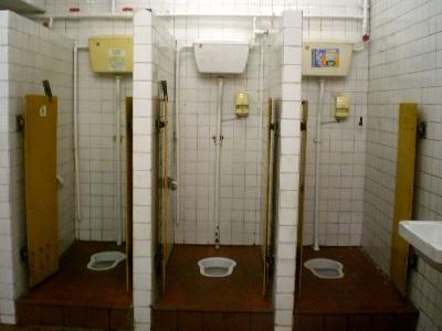 basement bathroom | scary website