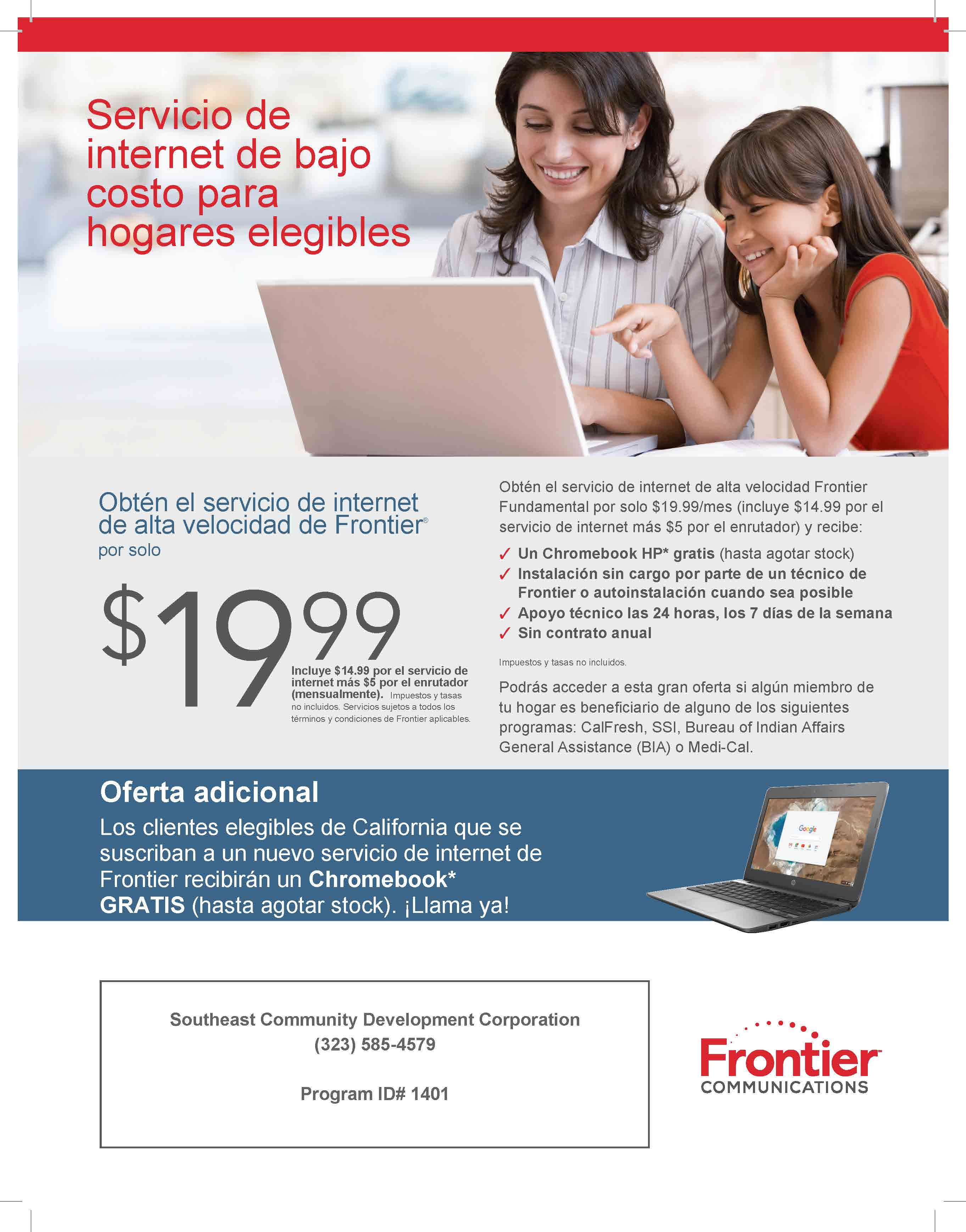 Frontier Internet $19 99 & Free HP Chromebook 11 G4 – For