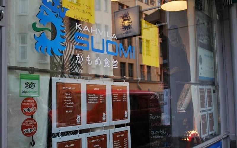 【フィンランド】「かもめ食堂」テーマで周るヘルシンキ