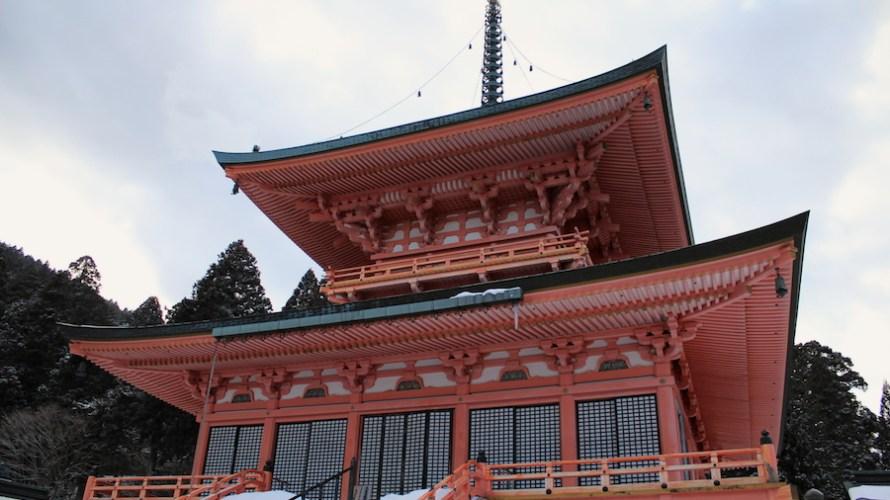 【滋賀】世界遺産・比叡山延暦寺と近江牛ディナー