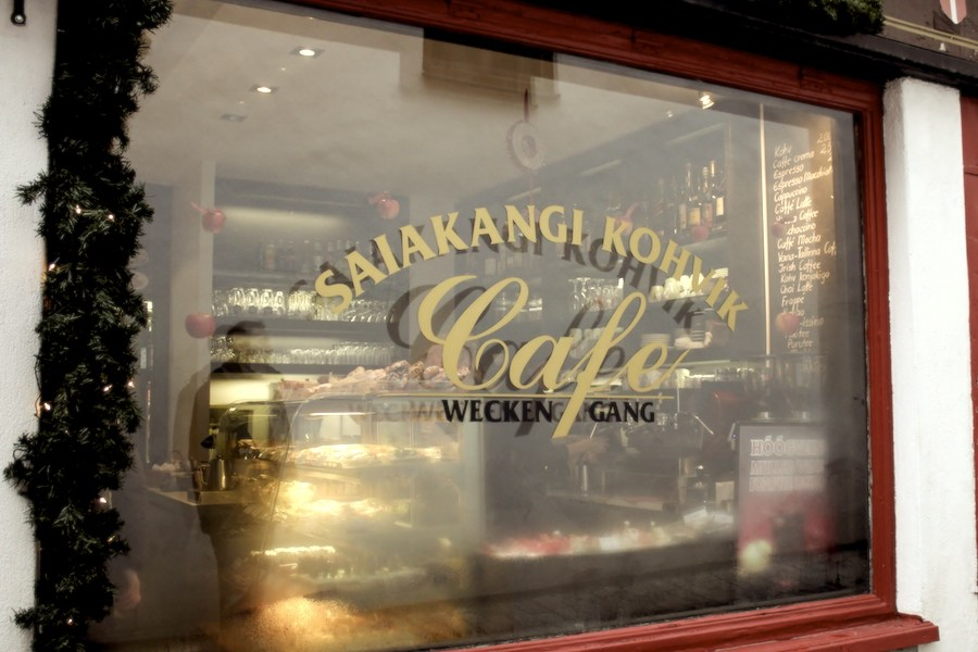 saiakangi cafe