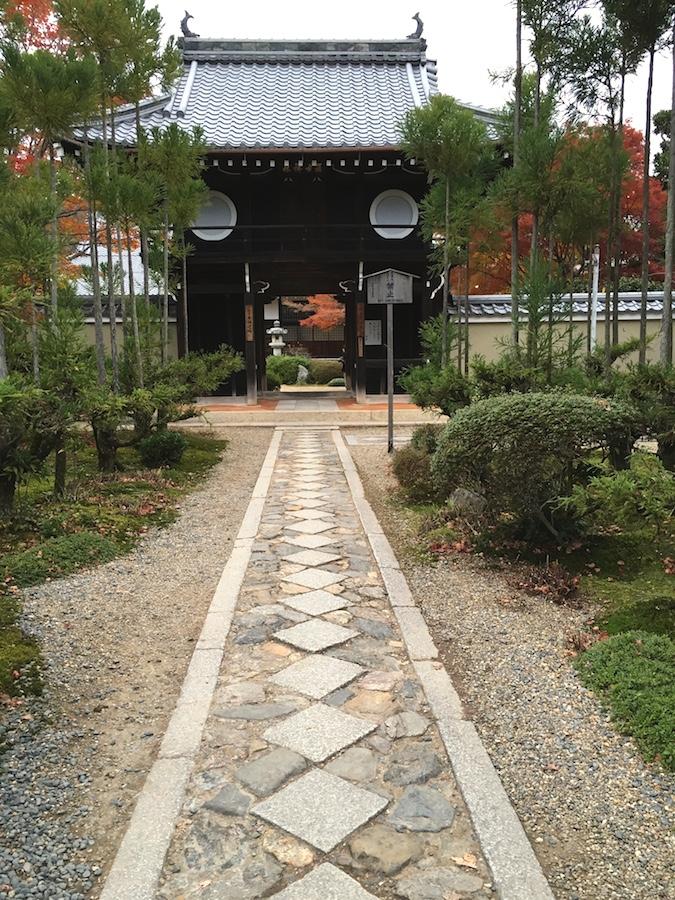 genkoan entrance