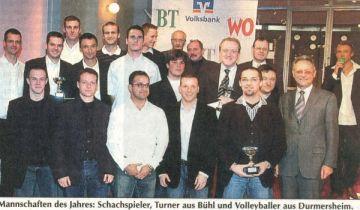 Mannschaft des Jahres 2007: OSC Baden-Baden