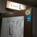Club L(調布)