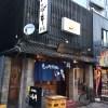 い志井 本店(調布)