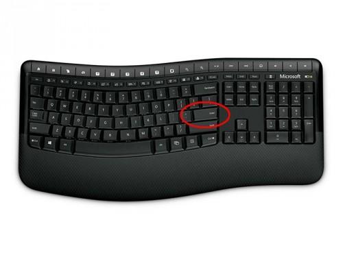tastatur-eingabetaste
