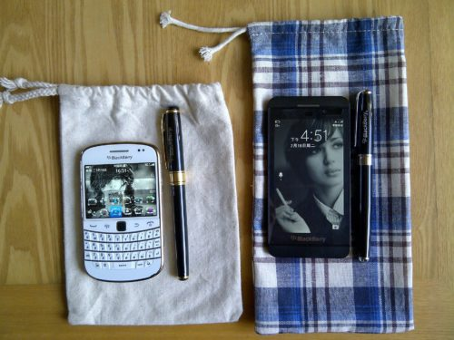 smartphone-365058_1920