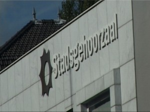 Op korte termijn wil wethouder Cees Oosterom (CDA) weer subsidie in de Stadsgehoorzal steken. Het zou daarbij gaan om en bedrag van 750.000euro. Dat zou Oosterom donderdagavond hebben toegezegd tijdens de commissievergadering.