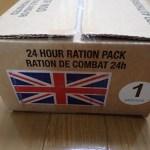 製造日2016年10月:イギリス軍24hレーション メニューNO1 開封編