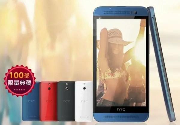 HTC One (E8), HTC
