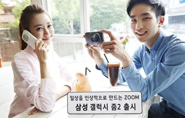 Samsung, Galaxy Zoom2, Samsung Galaxy Zoom2