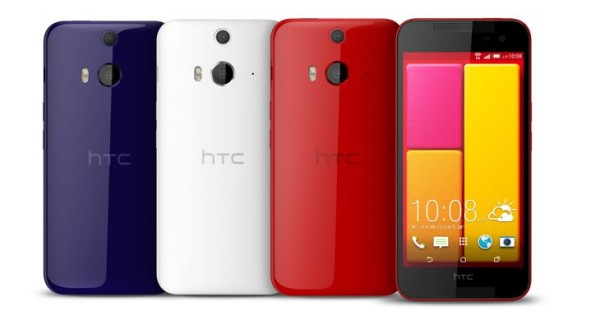 HTC, Butterfly 2, HTC Butterfly 2