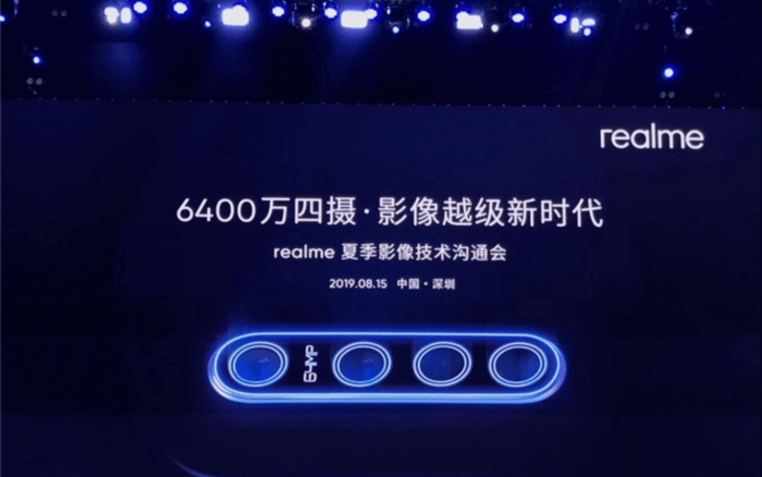 Realme 64 MP Sensor