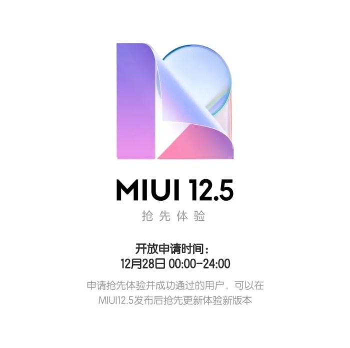 MIUI 12.5 Teaser